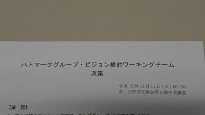 DSC_0085_7